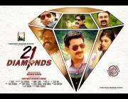 21 Daimonds