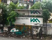 Kochi metro bicycles