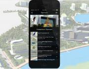 infopark job app