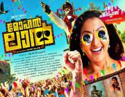 Mohanlal-manju-warrier-film