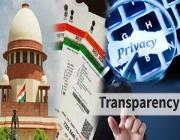 aadhar- privacy and transparency