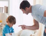 boy-parent