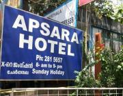 apsara hotel cherthala