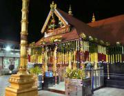 sabarimala-temple