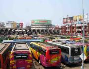 bus_stand_view