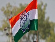 Congress flag