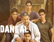 dankal poster amir khan