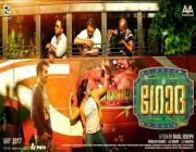 godha movie poster