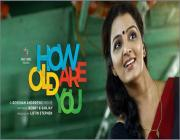 how old are you poster