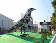 krithi international book fair