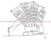 kseb office