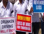 Supreme Court ban on national highways liquor
