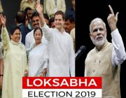 loksabha-election-2019