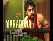 maradona-movie