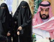 Mohammad Bin Salman Al Saud, purdah women