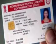 smart driving licence