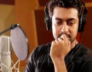 surya singing