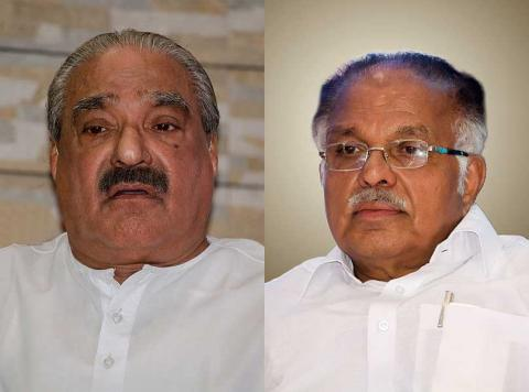 km mani and pj kurien