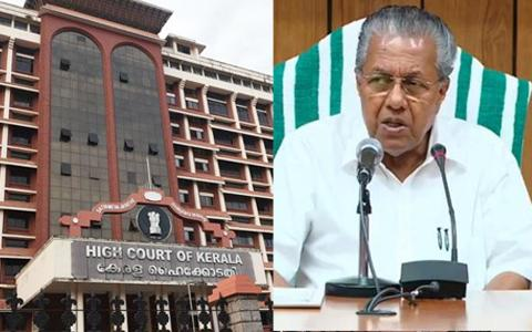 pinarayi-high court