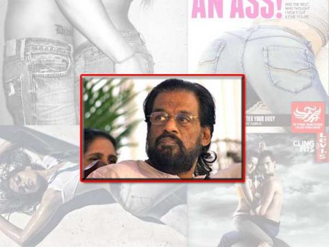 yesudas and jeans