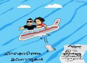aranmula airport environmental clearance cancelled