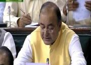 arun jaitley presents budget 2014