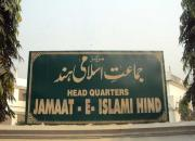 jamaat head quarters