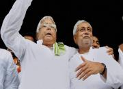 lalu prasad and nitish kumar