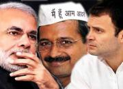 modi, kejrival and rahul