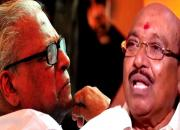 Kerala Politics CPM vs SNDP