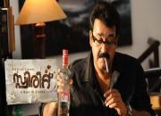 spirit malayalam movie poster