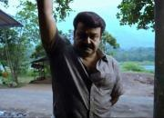 drishyam malayalam movie