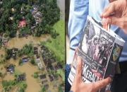 flood-relief-fund