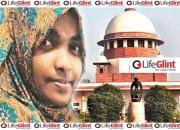 hadiya, supreme court