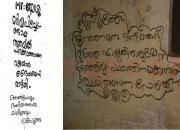 maharajas college ernakulam posters