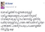 muneer facebook post