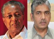 pinarayi vijayn and jacob thomas