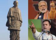 Sardar Vallabhai Patel statue, Modi, Rahul