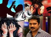 crime against womenn